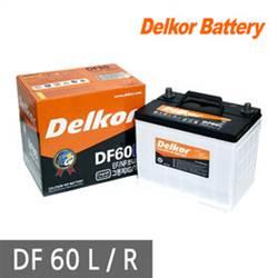 Bình ẮC Quy Delkor DF 60R